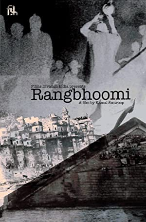 Rangbhoomi