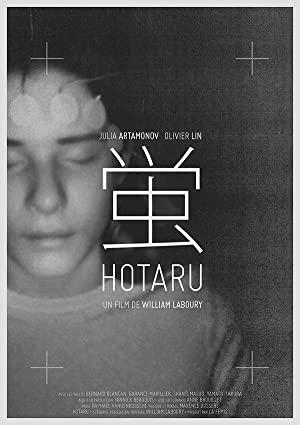 Hotaru Kagayaku