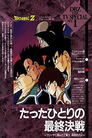 Dragon Ball Z Special 1: Bardock, The Father Of Goku (dub)