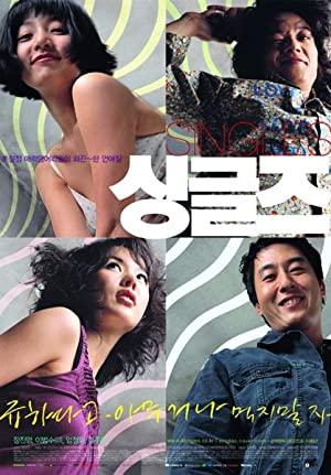 Singles 2003