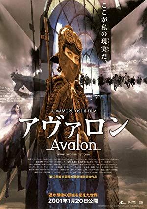 Avalon 2001