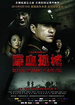Death And Glory In Changde