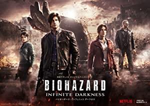 Resident Evil: Infinite Darkness: Season 1