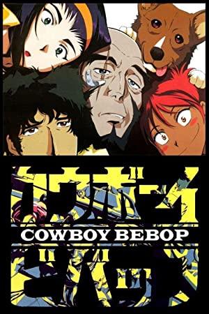 Cowboy Bebop Ein No Natsuyasumi
