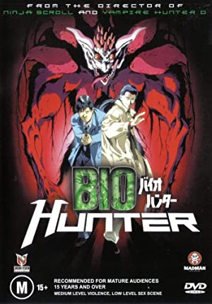 Bio Hunter (dub)