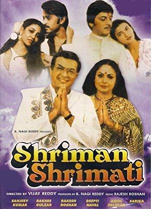 Shriman Shrimati