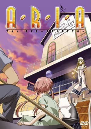 Aria The Ova: Arietta (dub)