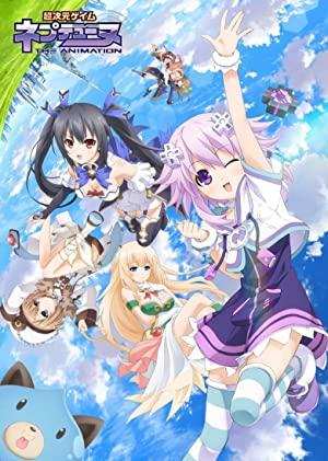 Choujigen Game Neptune The Animation Nep No Natsuyasumi