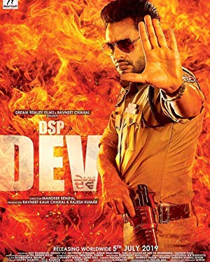 Dsp Dev
