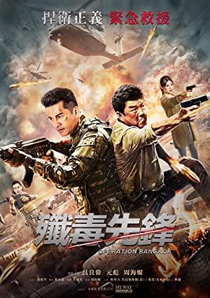 Operation Bangkok (a.k.a. Heroes Return)