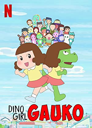 Dino Girl Gauko 2nd Season