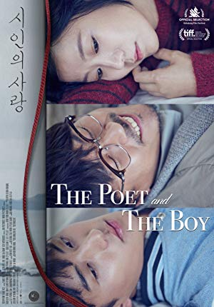 The Poet And The Boy