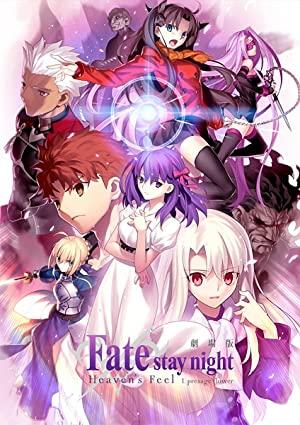 Fate/stay Night: Fate Stay Night Movie Heaven's Feel - Ii. Lost Butterfly (dub)