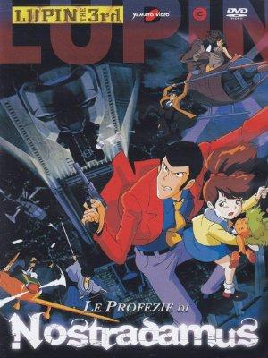 Lupin 3: Farewell To Nostradamus