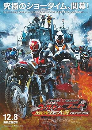 Kamen Rider Movie War Ultimatum: Kamen Rider Vs. Kamen Rider Wizard & Fourze