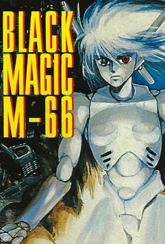 Black Magic M-66 (sub)
