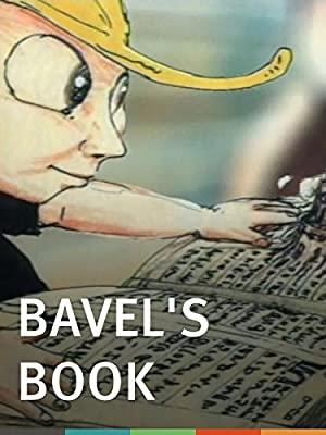 Bavel No Hon