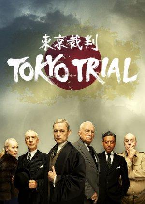 Tokyo Trial: Season 1