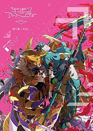 Digimon Adventure Tri. 5 Coexistence (dub)