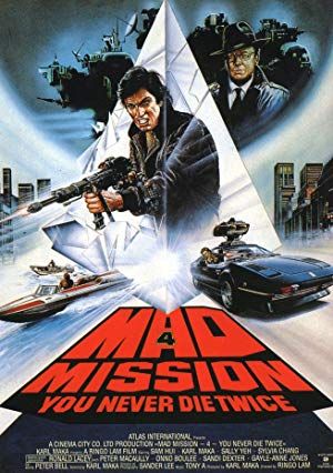Mad Mission 4: You Never Die Twice