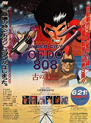 Cyber City Oedo 808 (sub)