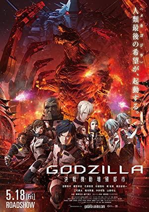 Godzilla: Kessen Kidou Zoushoku Toshi (dub)