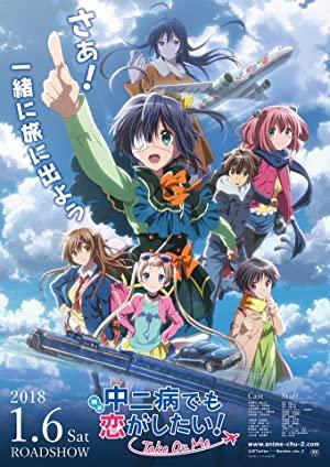 Chuunibyou Demo Koi Ga Shitai! Movie:take On Me (dub)
