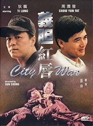 City War