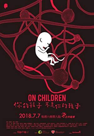 On Children: Season 1