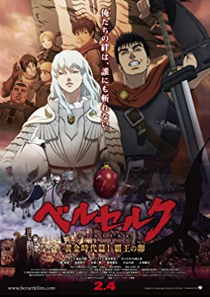Berserk: Golden Age Arc I - The Egg Of The King (dub)