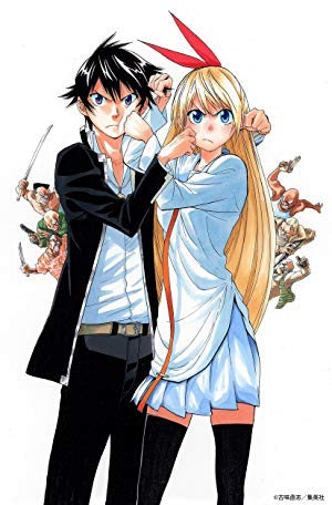 Nisekoi: False Love