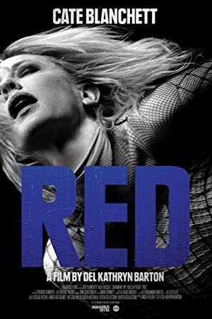 Red 2017