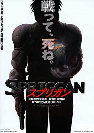 Spriggan