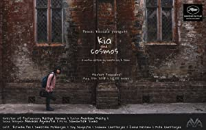 Kia And Cosmos