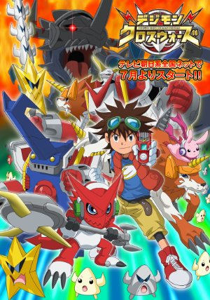 Digimon Xros Wars: Toki Wo Kakeru Shounen Hunter-tachi