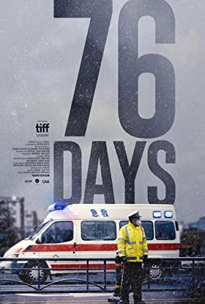 76 Days