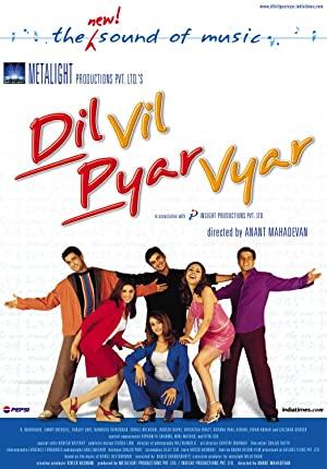 Dil Vil Pyar Vyar