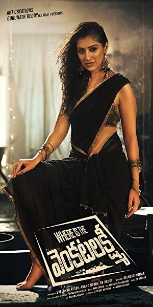 Where Is The Venkat Lakshmi