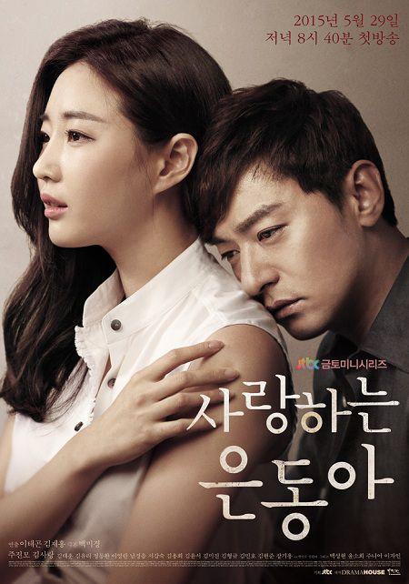 My Love Eun-dong