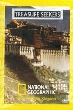Treasure Seekers: Tibet's Hidden Kingdom