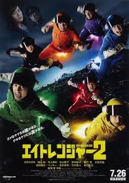 Eight Ranger 2