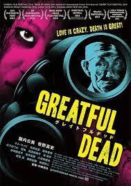 Greatful Dead