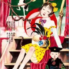 Midori: Shoujo Tsubaki