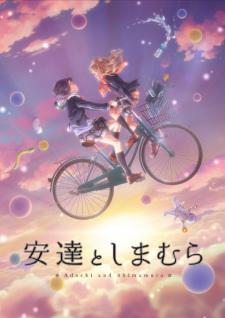 Adachi And Shimamura (dub)