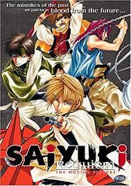 Saiyuki: Requiem (dub)