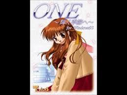 One: To A Shining Season