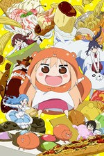 Himouto! Umaru-chan: Season 1