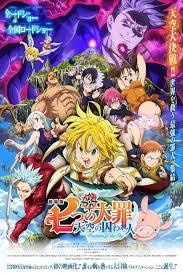The Seven Deadly Sins: Eiyuu-tachi Wa Hashagu