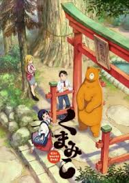 Kumamiko - Girl Meets Bear: Season 1