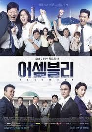 Chosun Police Season 2
